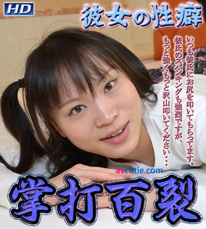 Gachinco.gachi403.Yurina