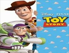 مشاهدة فيلم Toy Story