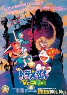 Doremon Và Nobita - 3 Chàng Hiệp Sỹ Mộng Mơ - Doremon And Nobita: Fantastic Three Musketeers - 1994