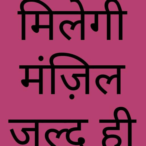 Rajendra Gang