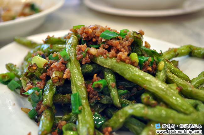 鄉之味川菜館豆酥四季豆