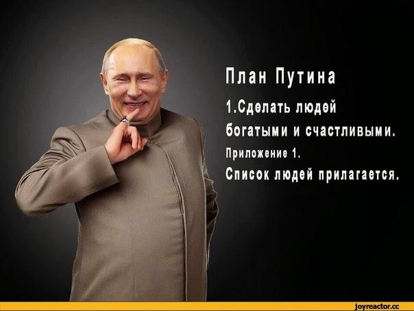 Украинский топ-менеджер Московской биржи уволился после обвинений в обвале рубля - Цензор.НЕТ 7595