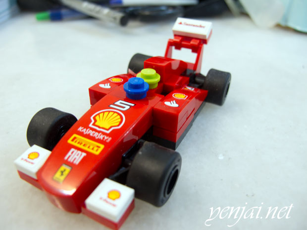 Shell Ferrari Model LEGO® Collection