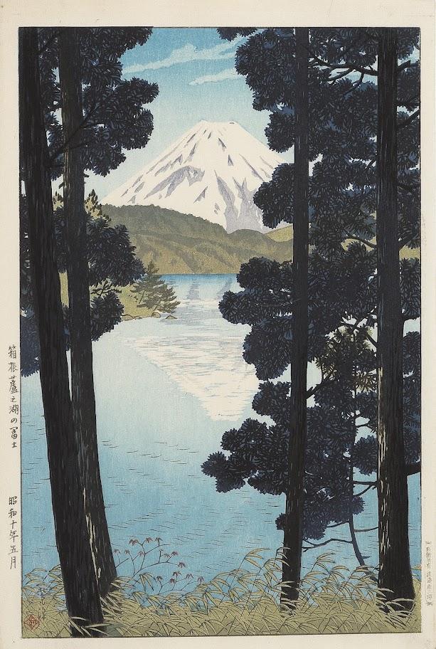 Озеро Аси-ноко