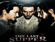 فيلم The Last Supper