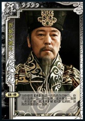Fu Wan 3