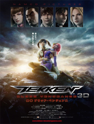 Poster de Tekken: Blood Vengeance