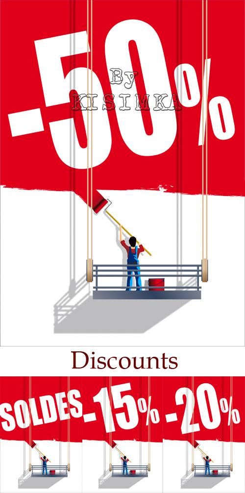 Stock: Discounts