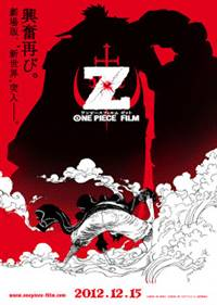 One Piece Film Z - Đảo hải tặc