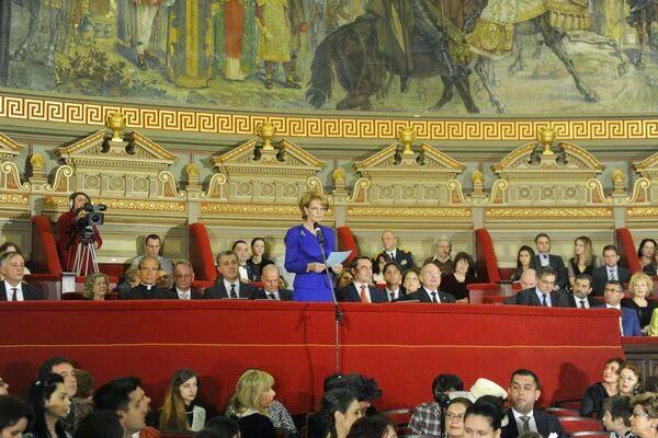 Principesa Margareta la Ateneul Român
