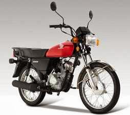 HONDA CG110 Motor Termurah Spesifikasi Harga