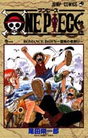 One Piece tomo 1 descargar