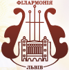 Завершення віртуозного сезону «Віртуозів Львова»