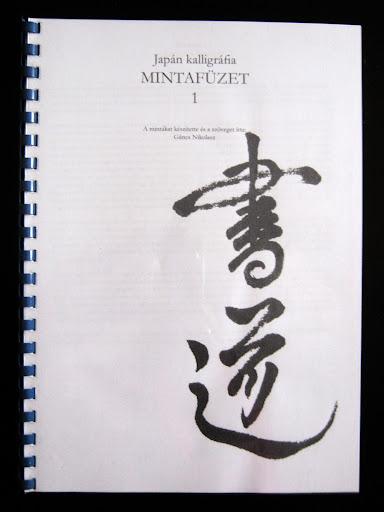 Japán kalligráfia MINTAFÜZET 1