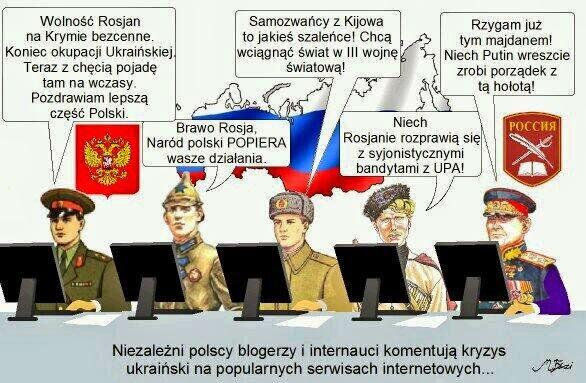 Jak sobie radzić z ruskim trollem?