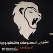 MahmoudElshemy