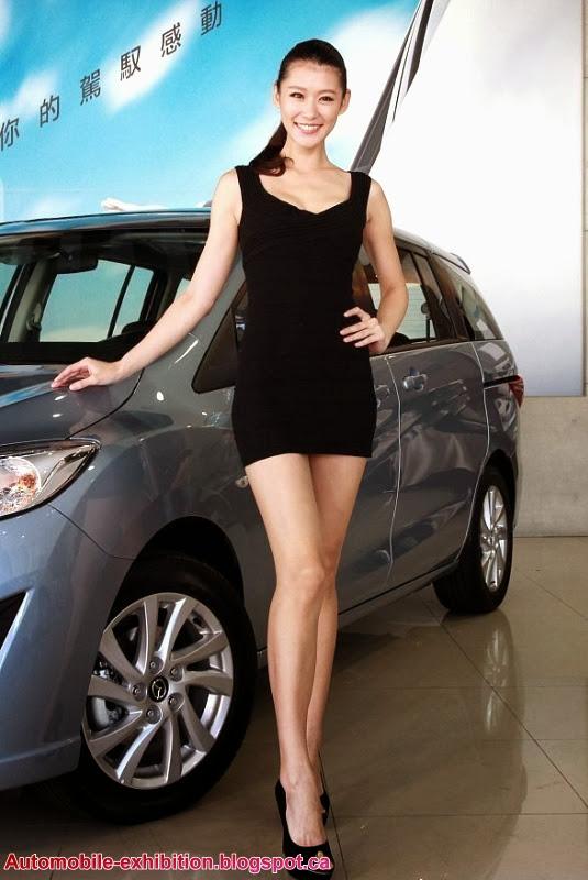 Mazda Automobile