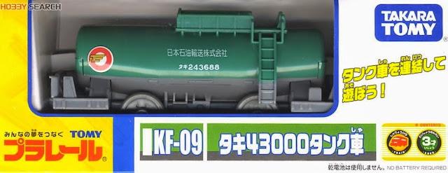 Mô hình Toa chở thùng nhiên liệu KF-09 Taki 43000 Tank Wagon được làm từ chất liệu nhựa cao cấp, an toàn