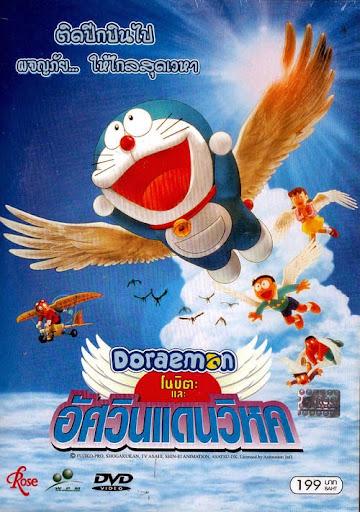 Nobita And The Winged Brave -Du Hành Đến Vương Quốc Loài Chim