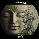 FaceMan Buddha