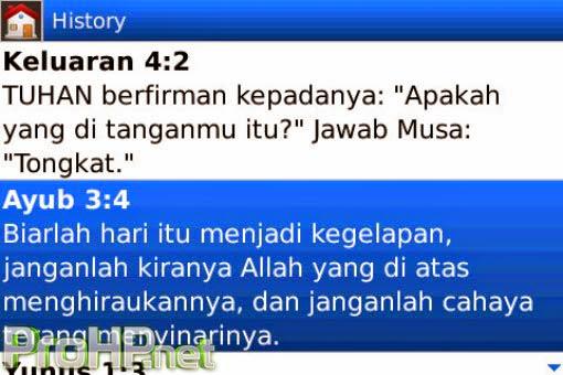 Alkitabku Plus v1.0.3 for BlackBerry