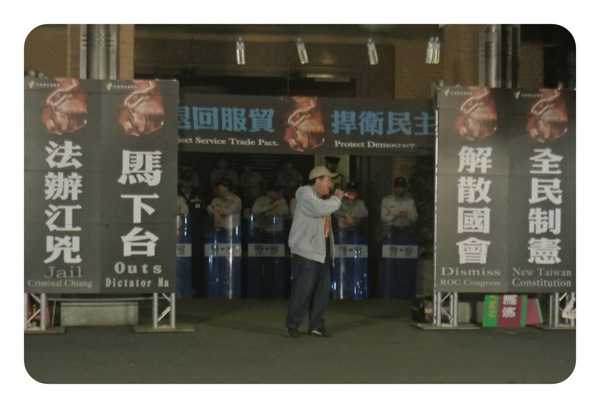 policía protegiendo el congreso de Taipei