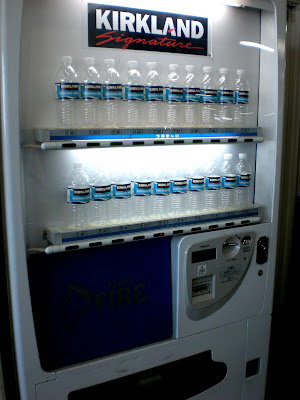 Air I Vending Machine or Jidohanbaiki (自動販売機) di Jepang