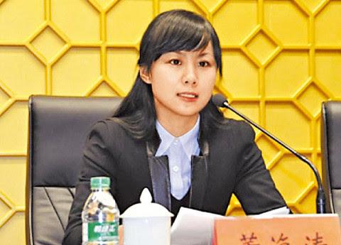 30歲美女副市長