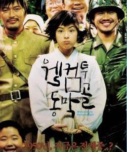 Tử Chiến Ở Làng Dongmakgol - Welkkeom Tu Dongmakgol poster