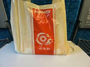 新幹線車内の崎陽軒のビニール袋