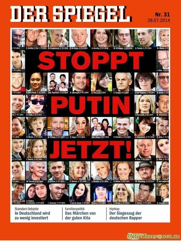"""Титульна сторінка """"Spiegel"""""""
