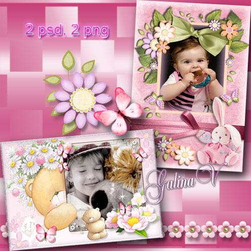 Рамки для фото - Детский мир в розовом цвете