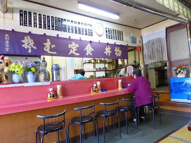 大和屋食堂