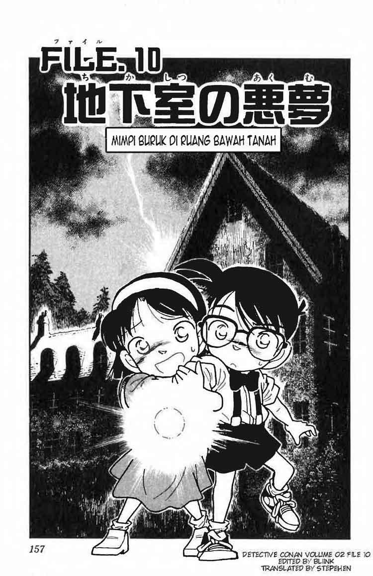 01 0001 8 Detective Conan   019 Mimpi Buruk Di Ruang bawah Tanah