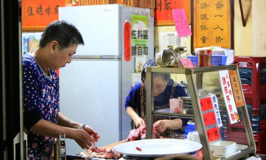 台南牛肉湯,六千牛肉湯-8