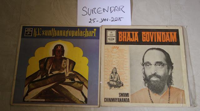 K. V. Santhanagopalachari - Sree Sthuthi