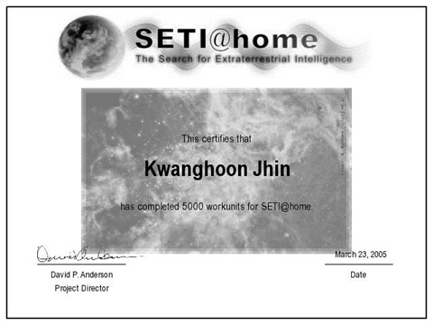 SETI@home 5000 WU Certification
