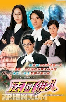 Thực Thi Pháp Luật - Legal Entanglement (2002) Poster