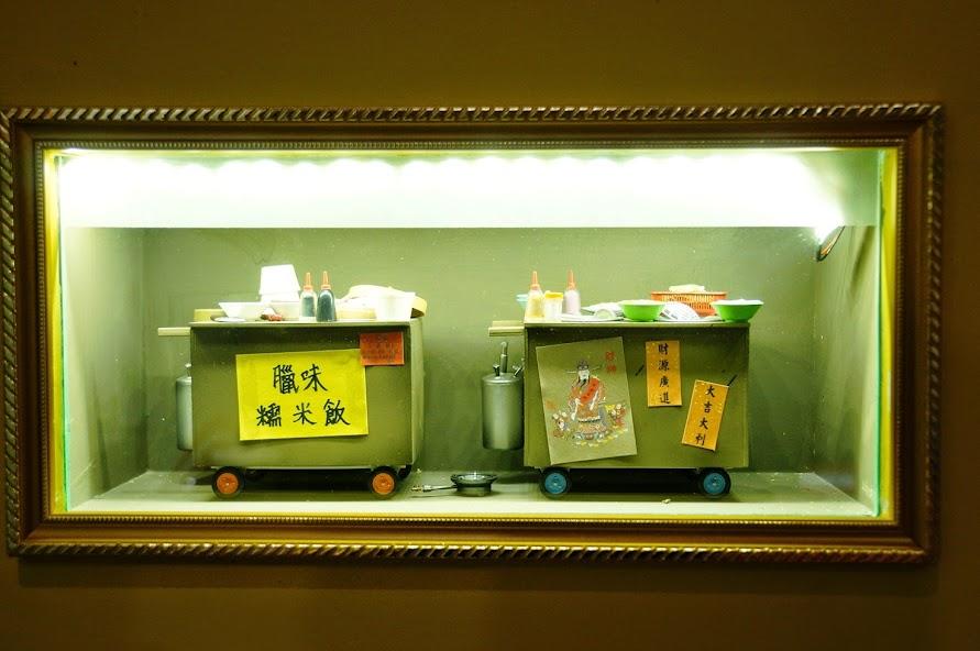 台北美食推薦-士林夜市來自香港的【13座牛雜】(捷運劍潭站)