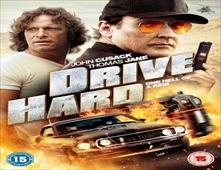 فيلم Drive Hard