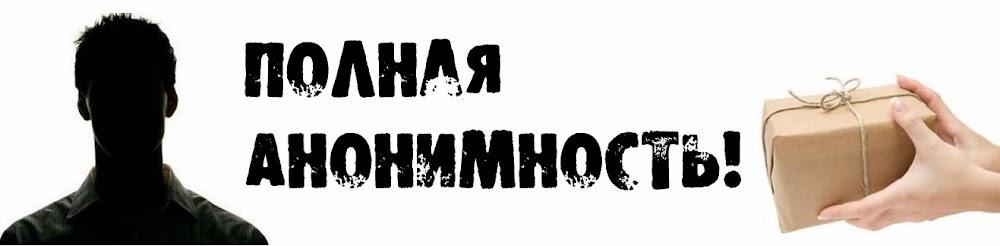 intim-magazin-kruglosutochno-krasnoyarsk