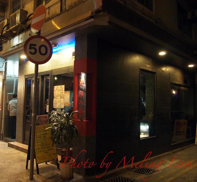 美男廚房 近江八幡 信德街 手打漢堡 肉燥飯 玫瑰雞