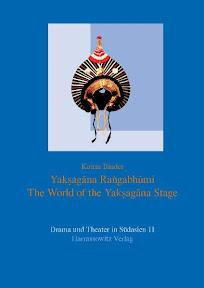 [Binder: Yakṣagāna Raṅgabhūmi, 2013]