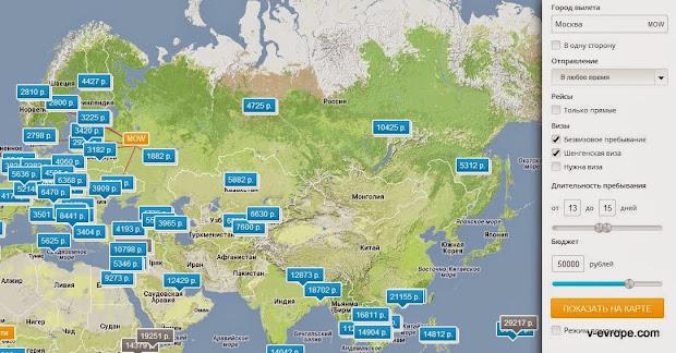 карта дешевых авиабилетов, самые выгодные цены на билеты