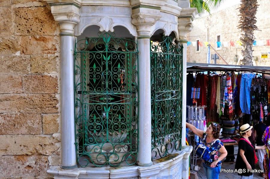 Сабиль возле мечети Аль Джазара. Экскурсия в Акко. Гид в Израиле Светлана Фиалкова.