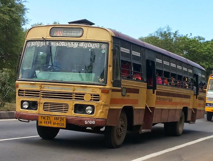 TN-21N-1135