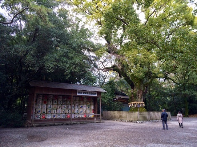A Japanese Life: Nagoya : Atsuta Shrine