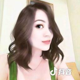 Diana Cheung