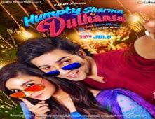 فيلم Humpty Sharma Ki Dulhania