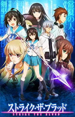 Strike the Blood Preview Image